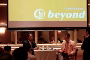 Mr.Kiriyama_Seminar